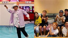 吳宗憲,綜藝玩很大,KID,小鬼。中天提供、翻攝臉書