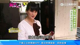 來自中國湖南的歐陽玲麗。