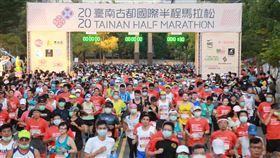 2020台南古都馬拉松登場2020台南古都國際半程馬拉松18日清晨登場,共有約1萬5000名跑者參賽,選手依序出發,場面壯觀。(台南市政府提供)中央社記者楊思瑞台南傳真 109年10月18日