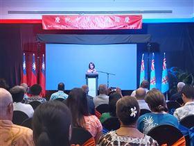 斐濟代表處國慶酒會(圖/翻攝自外交部)