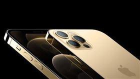 圖/蘋果提供,iphone12pro,promax
