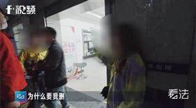 中國,湖南,長沙,老闆,番茄,負評,恐嚇(圖/翻攝自微博)