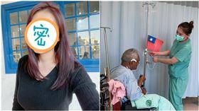 暖!正妹護理師巧手製國旗 用點滴架幫退休老師辦升旗典禮(圖/亞大醫院提供)