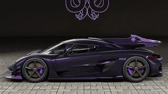 紫色「九頭蛇」 瑞典超跑售價破億