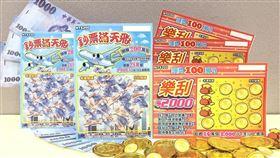 刮刮樂「樂刮2000」、「鈔票滿天飛」新品上市(圖/台彩提供)