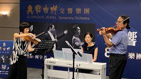 寶吉祥交響樂團將在10/26舉辦「交響琴人夢—八十人樂團與兩大鋼琴家鉅獻」音樂會(寶吉祥交響樂團提供)