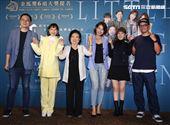 「孤味」導演許承傑、演員陳淑芳、徐若瑄、孫可芳、丁寧、張翰。(記者邱榮吉/攝影)