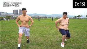 ▲黃欣元日前他帶著阿瘦到戶外運動,進行初階tabata訓練。(圖/黃欣元Alvin 授權)