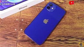 圖/翻攝自影片,iphone12