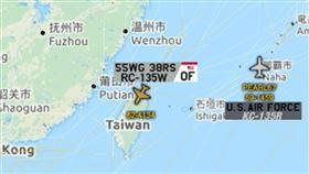 美軍,RC-135W,電偵機,共軍,西南空域,台北,上空 (圖/圖/翻攝自Tokyo Radar twitter)
