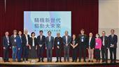 智慧移動產業論壇高雄市長陳其邁開講