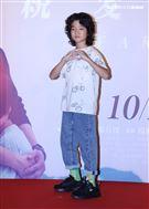 白潤音出席「親愛的房客」首映會。(記者邱榮吉/攝影)