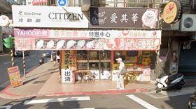 ▲台北市內湖區康寧路「友利發彩券行」。(圖/翻攝自Google地圖)