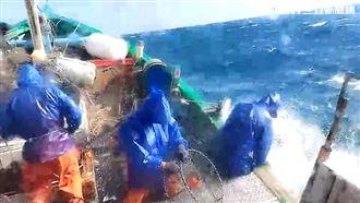 追捕萬里蟹 漁民得先連坐5天海盜船