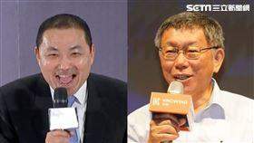 台北市長柯文哲、新北市長侯友宜(組合圖/資料照)