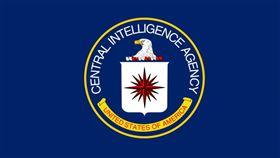 2名CIA官員在台灣出現疾病症狀。(圖/翻攝自維基百科)