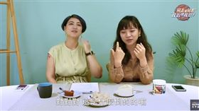 高雄市議員黃捷(圖/翻攝自彩虹平權大平台YT)