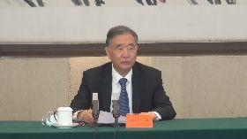 北京舉行台灣光復研討會  汪洋鼓吹促