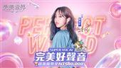 """追愛吧""""記得捨不得""""MV暖心大首播"""