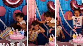 生日派對(圖/翻攝自IG asmariasdepb)