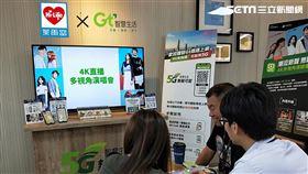 攜手亞太電信搶5G商機 萊爾富這門市設5G應用體驗專區