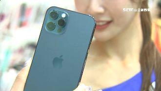 手機再也不怕沒電!蘋果新專利曝光