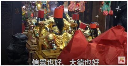 台南普濟殿開光紀念日 神明就職日