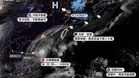 菲律賓東南方海域的熱帶性低氣壓,最快今天(24)就會形成第18號颱風「莫拉菲」。(圖/翻攝自「台灣颱風論壇|天氣特急」)