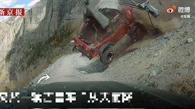 美國,科羅拉多,山谷,吉普車,墜落(圖/翻攝自微博)