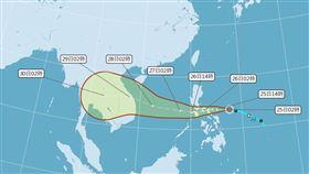 「莫拉菲」颱風半夜生成!路徑預測圖曝光:持續往西行進 圖/翻攝自中央氣象局