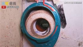 ▲黃爸用洗孔機鑽出一個很完整的洞口。(圖/水電爸爸 授權)
