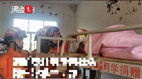 中國,江西,學生,宿舍,床,卡住(圖/翻攝自沸點視頻微博)