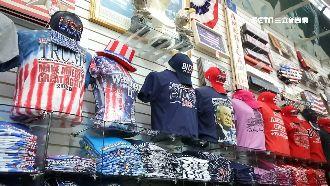 川普棒球帽大熱賣 店主:至少上千頂