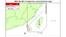 運8偵查機、反潛機侵我西南空域,空軍防空飛彈追監(圖/國防部提供)
