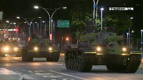 戰車上街頭0800(DL)