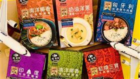 家樂福X華膳空廚 冷凍調理飛機餐。(圖/翻攝自《家樂福好物分享&討論》臉書社團)