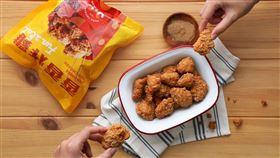 繼光香香雞,冷凍香香雞,業者提供