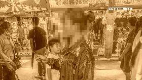 誘拐17歲女1800