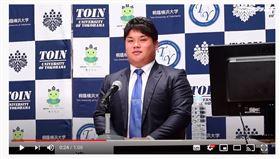 ▲西武獅選秀會首輪指名渡部健人,體重115公斤。(圖/截自網路)