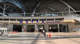 台中車站(圖/翻攝自Google map)