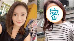 梁家榕/臉書