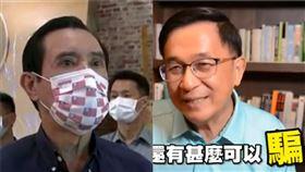 馬英九、陳水扁(組合圖/資料照、翻攝自陳水扁臉書)