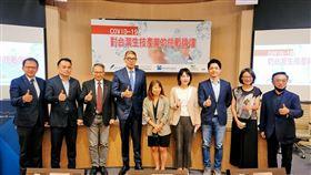 國民黨智庫及跨境雙創協會舉辦「COVID-19對台灣生技產業的挑戰」論壇。(圖/翻攝自連勝文臉書)