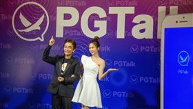 吳宗憲,PGTalk,軟體,通訊,聊天 (圖/PGTalk提供)