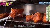 越南烤乳豬麵包 特殊口味紅遍台南!