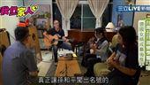 德街頭藝人催生「台南音樂季」!