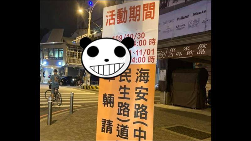 台南馬路「封街81年」民眾愣:是要蓋啥? 真相笑翻全場