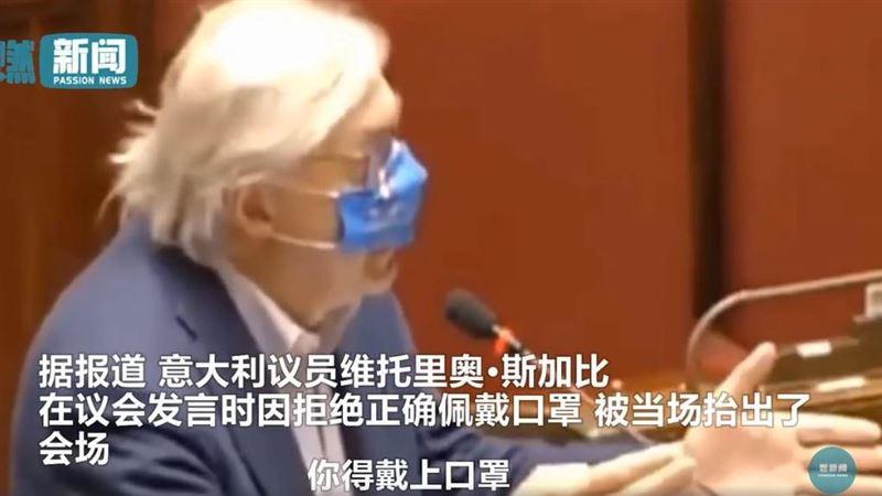 不怕武漢肺炎?義大利議員「口罩當鼻罩」模樣讓網罵翻