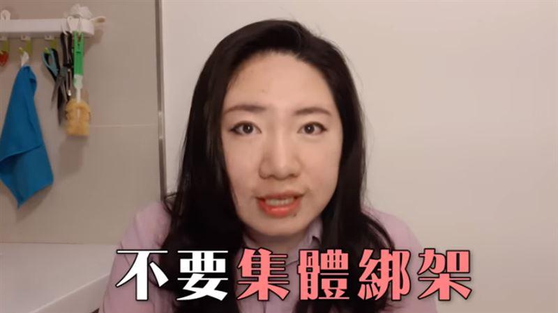 很噁心的人!陸配嗆在台中國人:死賴著不走