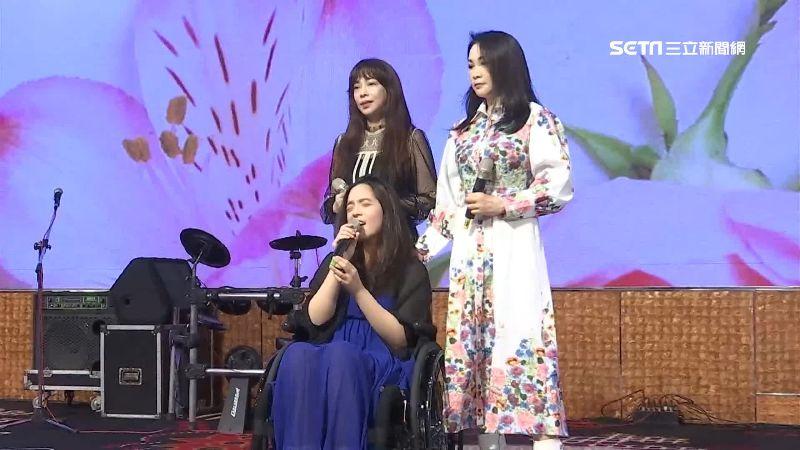 張瓊瑤攜罕病愛女獻唱 做公益傳愛心